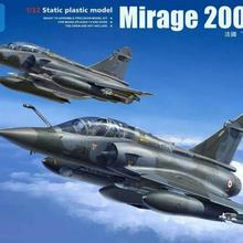 Kitty Hawk KH32022 1/32 Mirage 2000D/N Fighter Plane Model B