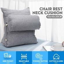 Triangle Sofa Cushion Back Pillow Gray Adjustable Bed Backrest Office Chair Pillow Waist Lumbar Support Lounger New Hot Sale