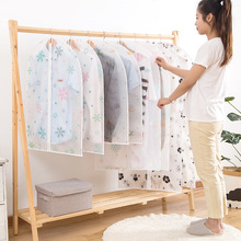 Hot Sale Clothes Dust Cover Hanging Clothes Dust and Moisture-proof Bag Household Wardrobe Hanging Suit Jacket Storage Cover Bag