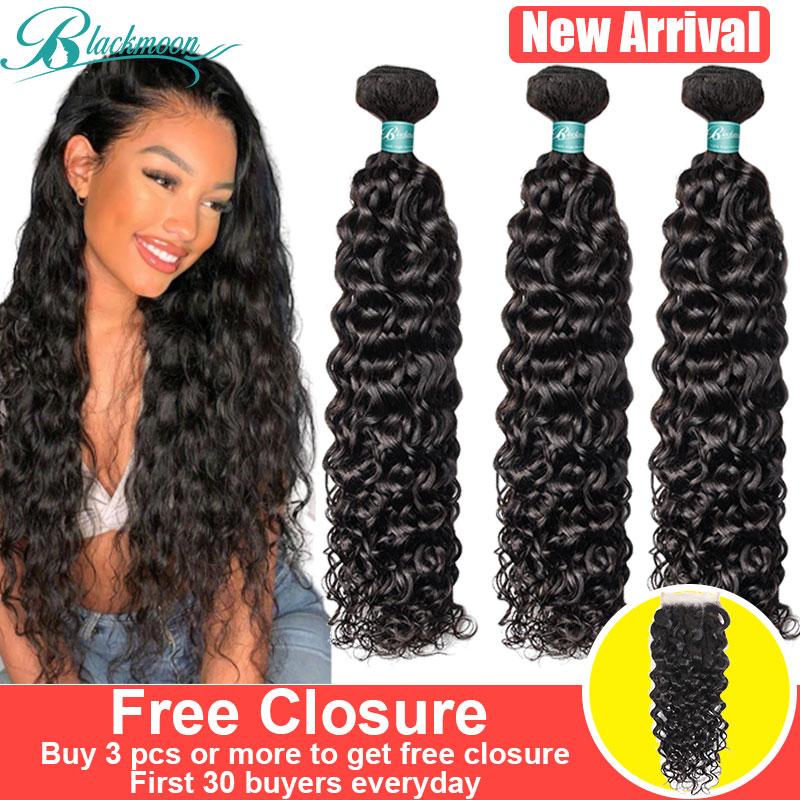 Water Wave Bundles Brazilian Water Wave Hair Weave Bundles 3 Bundles Curly Hair 8 24 26 Inch Bundle Hair Natural Hair Extensions