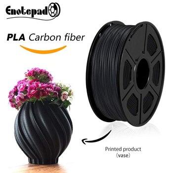 Filamento de impresora 3D de fibra de carbono PLA de 1kg, 1,75mm, 1,75mm (2,2 lb) de tolerancia +/-0,02mm para diseño de niños para impresión muy resistente