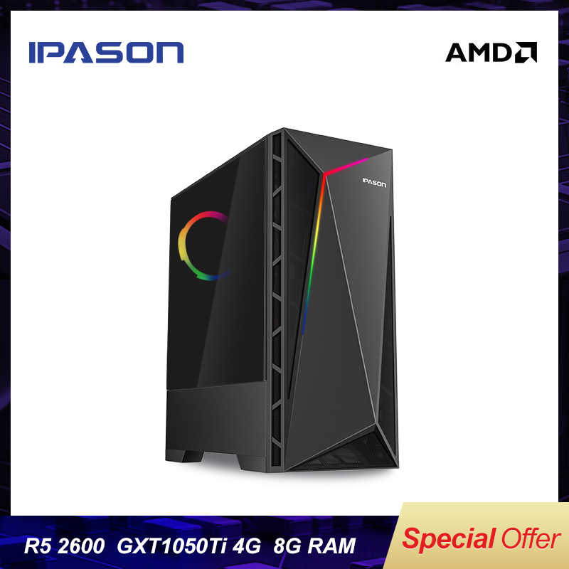 6 Core Gaming PC IPASON A5+AMD Ryzen5 2600 DDR4 8G 2666 RAM