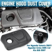 Car Front Engine Hood Dust Cover for Hyundai Solaris Creta IX25 1.6 1.6L Sonata Tucson for Kia RIO 2017 цена 2017