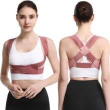 Orthèse assise réglable pour enfants et adultes ceinture de soutien dorsale pour soulager la douleur dos épaule redressage correc