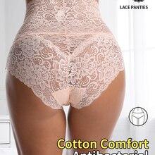 Lace Panties Lingerie Lift Seamless Briefs Butt Female High-Waist Plus-Size Breech