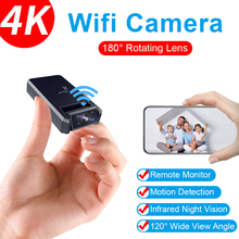 WiFi Mini Camera 1080P HD Wireless Remote Monitor 4K Camera Tiny IP Camera Video Recorder Micro Cam With Audio