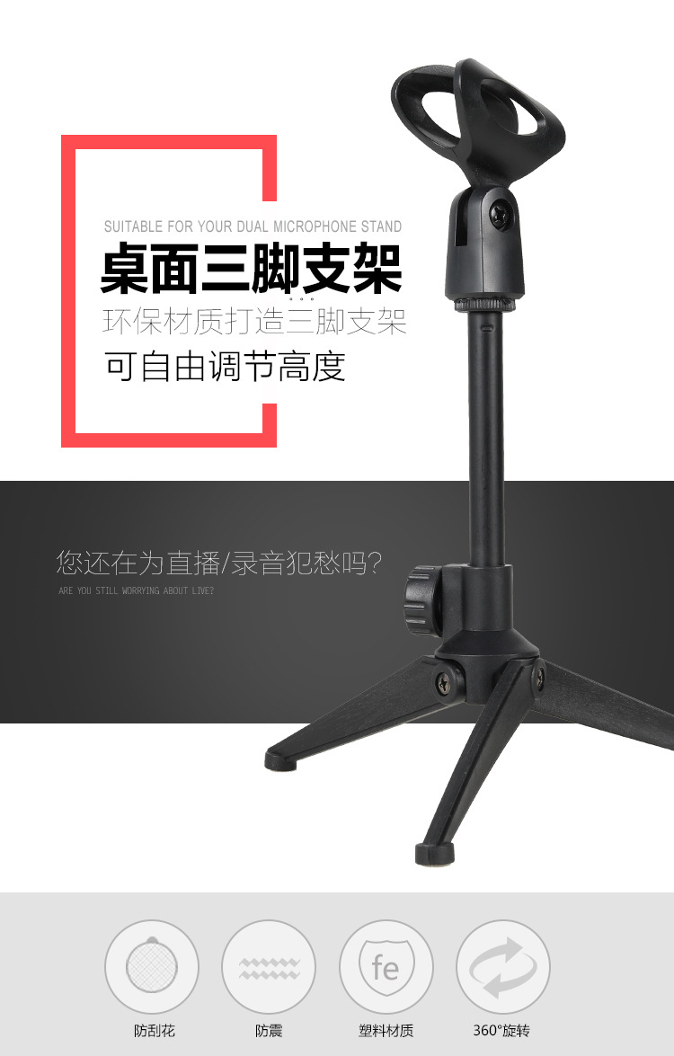 Mini Foldable Desk Microphone Stand Adjustable Microphone Bracket Support Mount Holder Mic Microphone Bracket Support - ANKUX Tech Co., Ltd