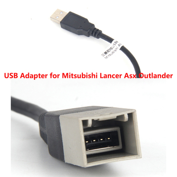 Car USB Adapter Connector for Mitsubishi Lancer Asx Outlander OEM Car Radio GPS Audio KEEP Original factory USB Function image