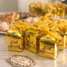 Meidding Ramadan papier geschenk box Kareem Dekoration Eid Mubarak banner wohnkultur Eid al fitr Ramadan Mubarak verpackung Decor ballon