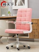 Компьютерное кресло, простое общежитие, студенческое кресло, домашний подъемник, вращающееся кресло для отдыха, кресло руководителя, стул д...