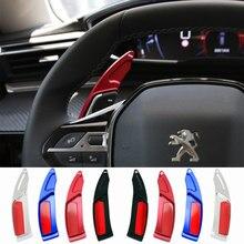 Для Peugeot 208 2008 308 3008 508 5008 SW GT Автомобильный руль весла переключения расширение переключения руль DSG Шестерни наклейки для автомобиля