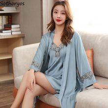 Robe d'été en dentelle et soie pour femmes, ensemble 2 pièces, vêtements de nuit pour femmes, tenue de chambre élégante et douce, nouvelle collection