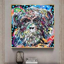 Абстрактный коллаж брызги цвета картина обезьяны на холсте плакат