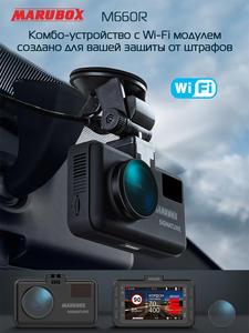 Radar-Detector MARUBOX with GPS Wifi Updates Car DVR Hd2560--1440p Magnetic-Mount-Design