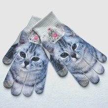 Мужские и женские зимние теплые перчатки с 3D принтом, вязаные, для телефона, с изображением котенка, милые, мотоциклетные, велосипедные перчатки, guantes handschoenen