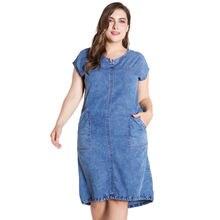 Женское джинсовое платье большого размера плюс с круглым вырезом