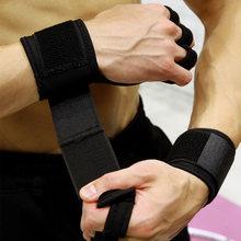 1 пара перчатки для тяжелой атлетики утолщенные Нескользящие