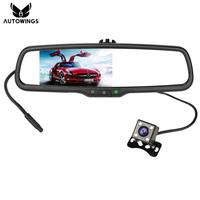 5'1080P TFT LCD car auto dimming internal rearview mirror monitor parking monitoring rearview camera DVR recorder for 1# bracket