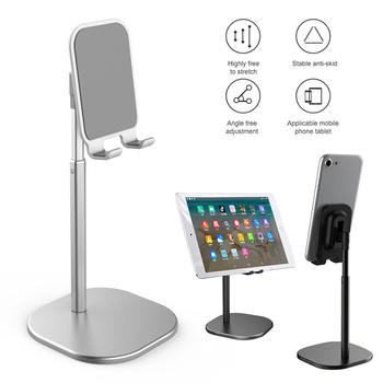 Universal Tablet Phone Holder Desk For iPhone Desktop Tablet Stand For Cell Phone Table Holder Mobile Phone Stand Mount universal collapsible for phone holder cell desktop holder for iphone stand for your mobile phone tablet mobile support