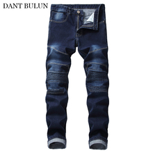 Mens Jeans Fashion Slim Skinny Moto Biker Jeans Straight Motorcycle Pants Men Pleated Denim Trousers Streetwear For Men Jeans duhan motorcycle riding pants pantalones moto uglybros featherbed jeans the standard version car ride trousers motorcycle drop
