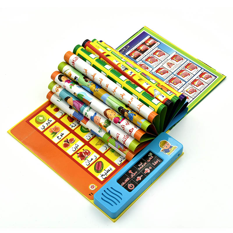 Arabic Language Reading Book Multifunction Electronic Learning  Machine Muslim Educational Toys Touch  Children's