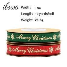 Рождественская лента из поплина для рукоделия 10 мм ярдов
