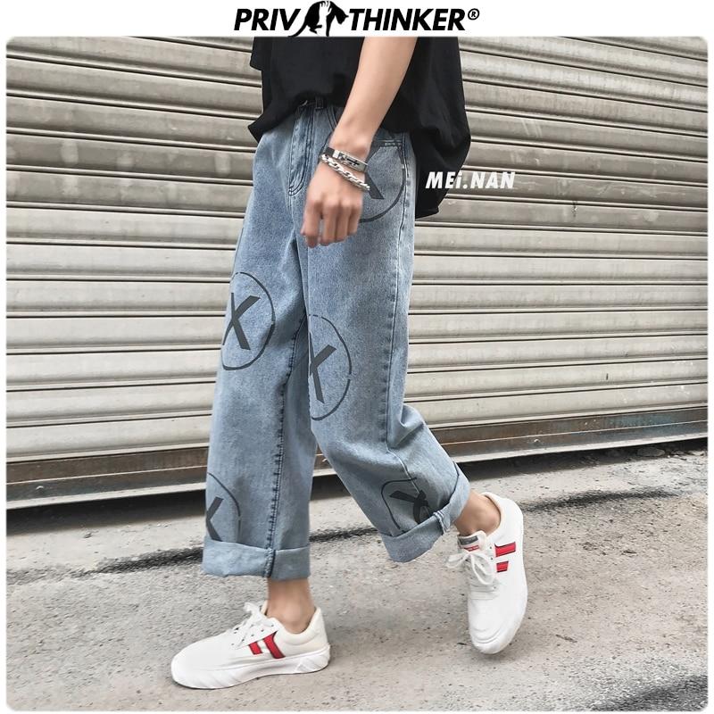 Privathinker Vintage Print Hip Hop 2020 Mens Jeans Spring Summer Fashion Denim Pants Man Casual Straight Jeans Collage Clothes