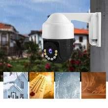 HD 1080P 4 xZoom POE Waterproof IP Camera ONVIF H.264 Infrared Night Version Audio M-otion Detection Baby Sleeping Monitors