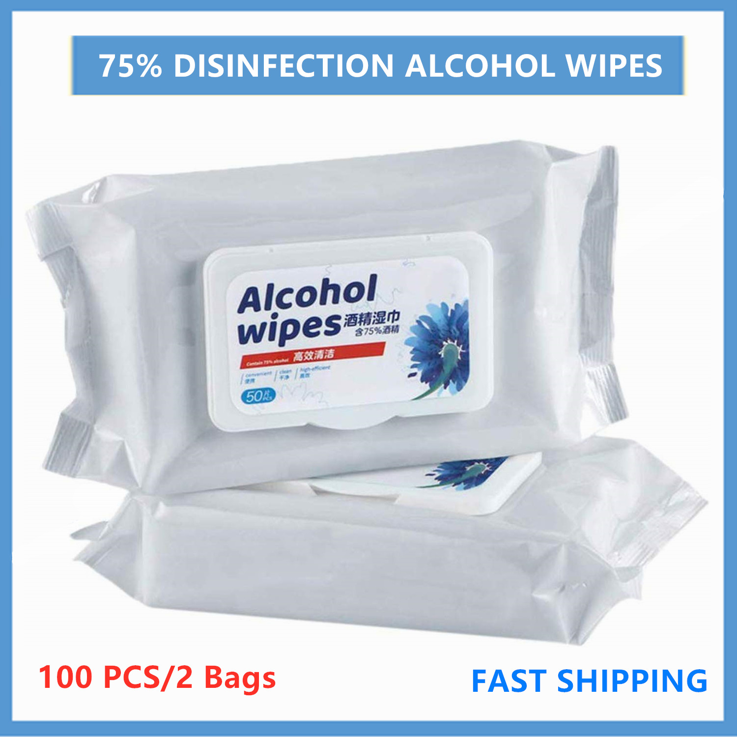 Disinfection Alcohol Wipes 75% Sterilization Skin Cleaning Care Disposable Disinfection Wipes First Aid Household Portable Wipes