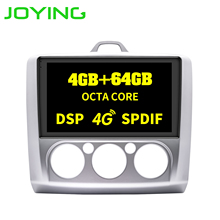 9 4G+64G Joying 1 Din Android Car Stereo Auto Radio For Ford Focus 2005-2012 Multimedia Carplay Rear Camera