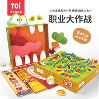 Toi Professional Combat 6 in 1 Board Game Children'S Educational Toy Parent and Child Early Education Tabletop Game Hands on Bra