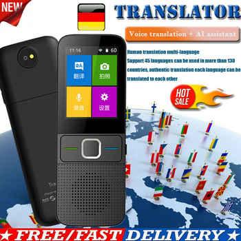 Smart Stimme Übersetzer Zwei-Wege-Echtzeit-Multisprachen-Touchscreen T10