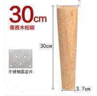 Furniture accessories fittings Solid Wood Sofa Foot Table Leg Cabinet Foot Sofa Leg TV Cabinet Foot Wood Leg 30CM
