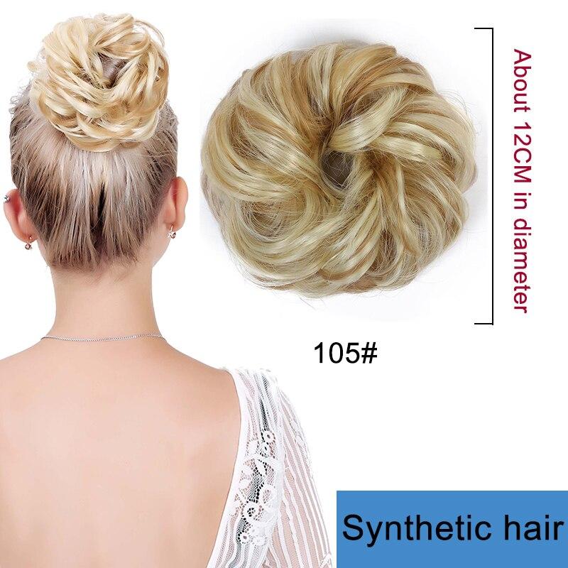 Бразильские волнистые шиньоны Bybrbana на заколках для наращивания, пучок волос для невест, 11 цветов, человеческие не реми волосы - Цвет: FQ001-105