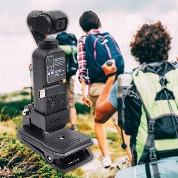Pocket Camera Handheld Stabilizer Body Extension 1/4 inch Screw Adapter Bracket Accessory Bracket + DJI Osmo Pocket Gimbal handheld gimbal adapter switch mount plate for gopro 6 5 4 3 3 yi 4k camera for dji osmo for feiyu zhiyun smooth q gimbal