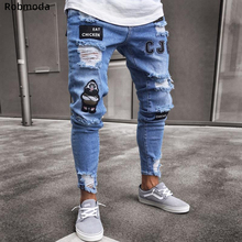 Men's Fashion Vintage Ripped Jeans Super Skinny Slim Fit Zipper Denim Pant Destroyed Frayed Trousers Gothic Style Pants jeans 2017 patch ripped jeans slim fit patchwork print denim pants fashion zipper pocket long trousers 28 38