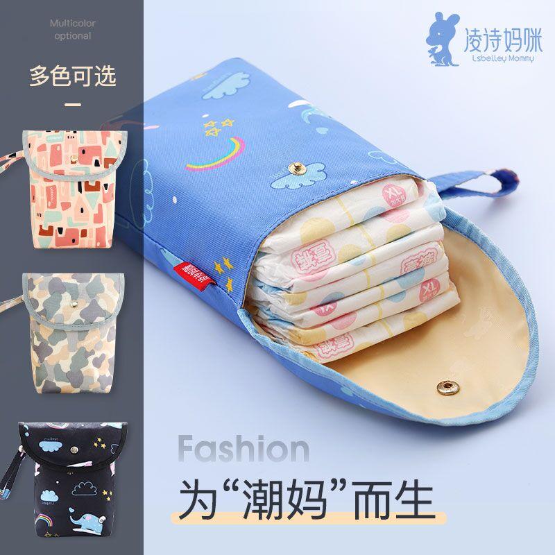 Lingshi Multifunctional Baby Diaper Bag