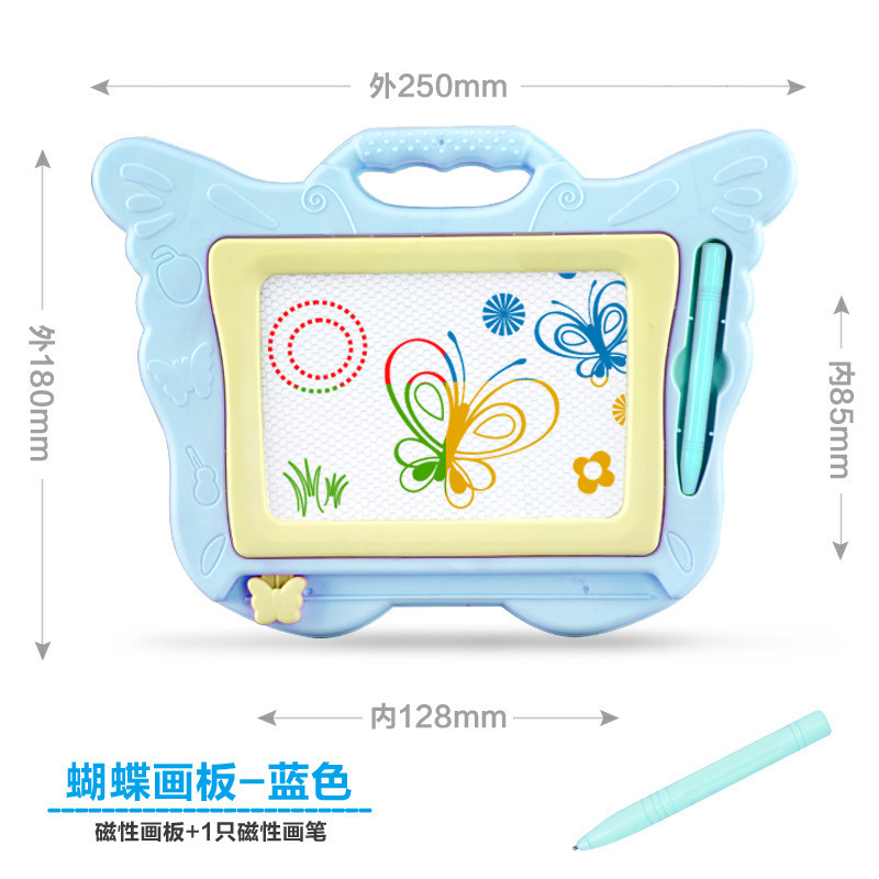 Color Magnetic Drawing Board Small Butterfly ENLIGHTEN Painted Colorful Graffiti Writing Board Educational Toy