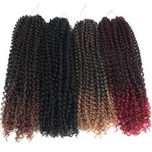 Pageup 18 Crochet Braids Passion Twist Braiding Hair Ombre Synthetic 22 Strands Extensions