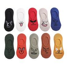 1 пара вязальных женских носков, хлопковые невидимые яркие цвета, забавные Женские носочки, женские Прямая поставка