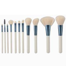 11 Pcs/set Makeup Brushes Face Powder Foundation Eye Shadow Brush Beauty Tools For Beginner цена