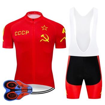 CCCP-Ropa de Ciclismo para hombre, conjunto 9D, uniforme rojo para bicicleta de...