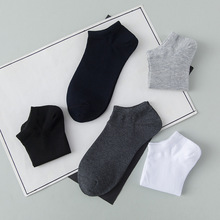 sock for men or women