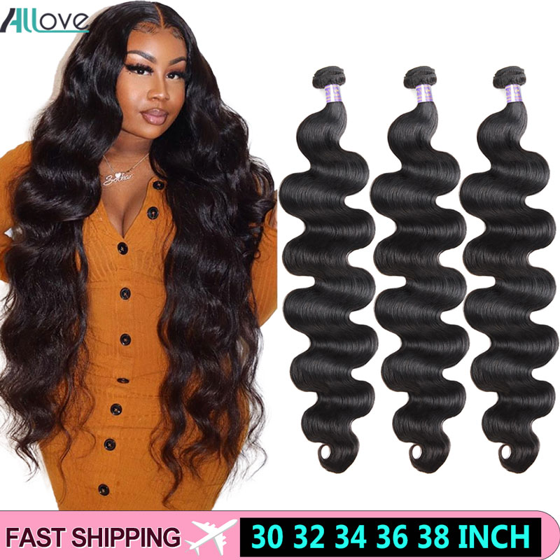 Allove Body Wave Bundles Brazilian Hair Weave Bundles Deals 30 32 34 36 38inch Human Hair Bundles Non Remy Hair 1 3 4 Bundles