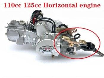 Motor zongshen loncin dongben de 110cc, 125cc, 150cc, 200cc, 250cc, atv, buggy cuádruple, caja de cambios gy6 reversa, eje de caja de transferencia