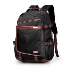 1PCS College Boys Big Double-shoulder Backpacking Windback Bag School Bags