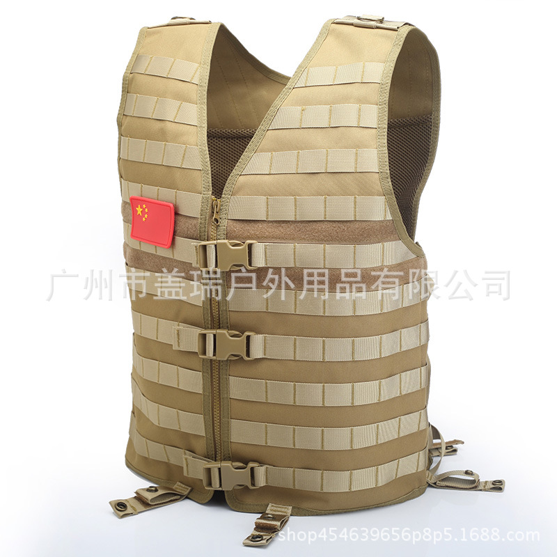 Army Fans Tactical Vest Breathable Tactical Vest Military Training Clothes CS Field Operations Vest 511 Vest Currently Available