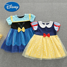 Disney Girls Ceremonies Dress Kids Dresses For Girls Princess Clothes Wedding Party Halloween Birthday Dresses Baby Clothing цена в Москве и Питере