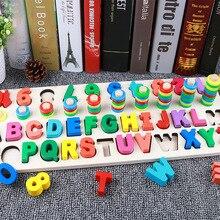 цена на HOT Montessori Jigsaw Wooden Puzzle Toy Developmental Toy Educational Match Wooden Tangram Brain Teaser Puzzles For Children kid