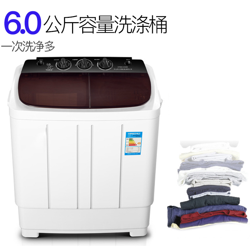 6.0kg Double Barrel Semi-automatic Parallel Bar Washing Machine For Both Washing And Stripping